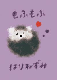 นอกจากนี้ยัง Fumofu Hedgefly / สีม่วง