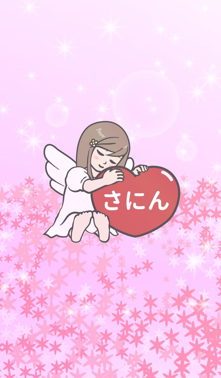 Angel Therme [sanin]v2