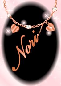 Nori-economic fortune-PinkGold-name