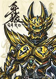 GARO Theme Garo Color Brush Art ver