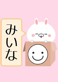 Pretty Miina Name Theme