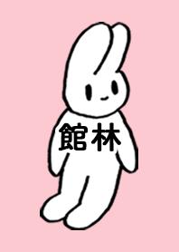 TATEBAYASHI by nekorock no.10616