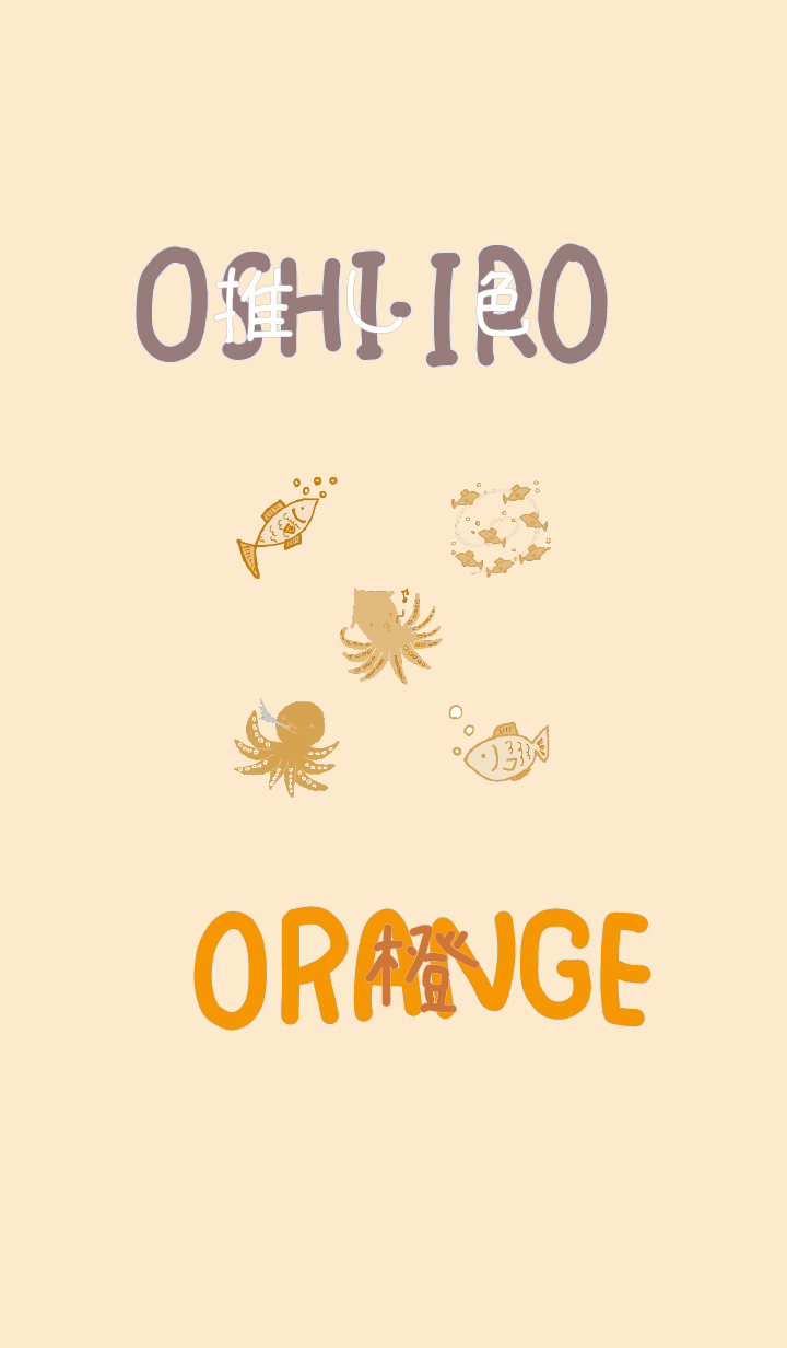 I found my OSHI-IRO , Orange-19