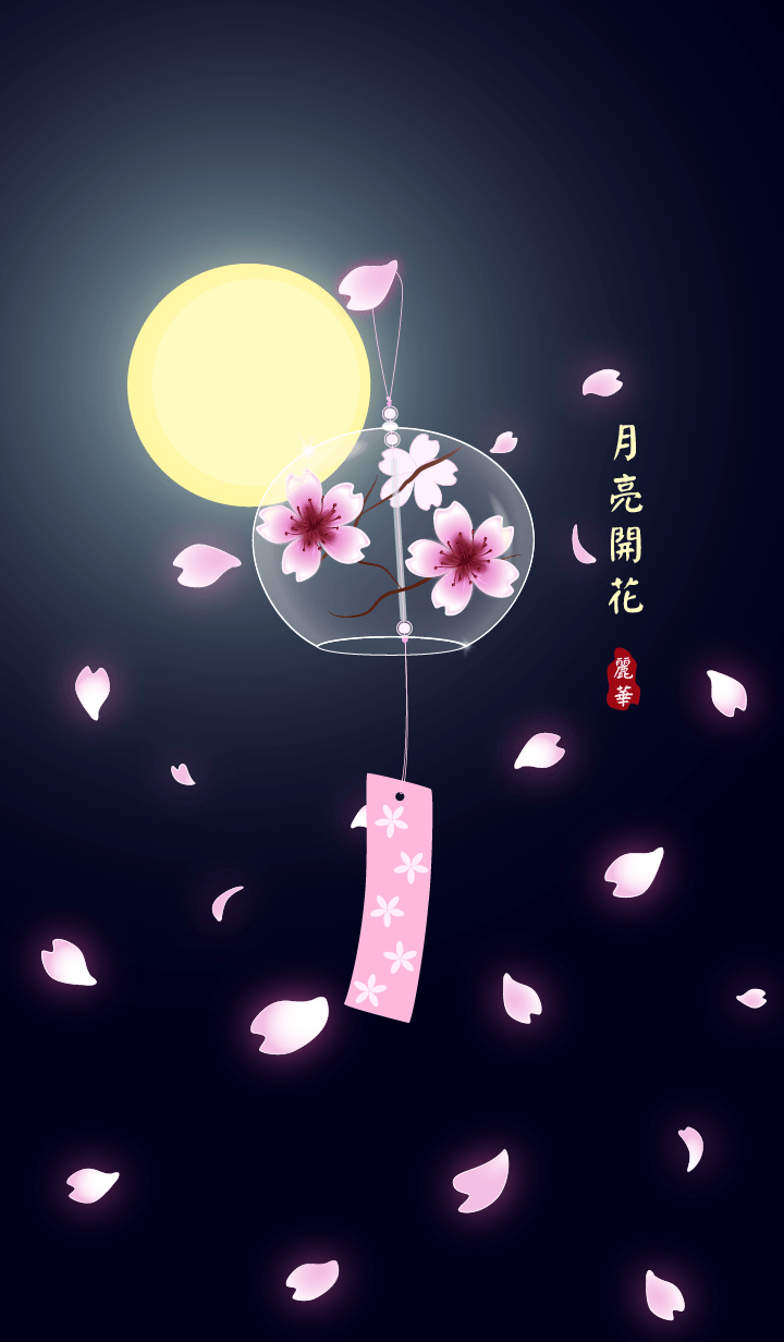 Moon and blooming flowers