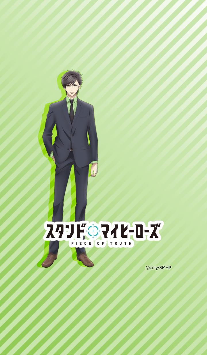 Stand My Heroes(Sugano Natsuki)