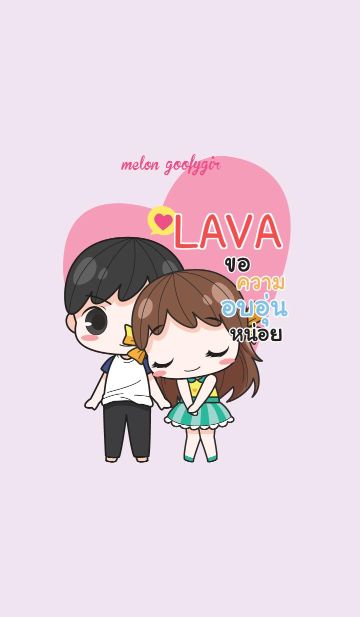 LAVA melon goofy girl_V10 e