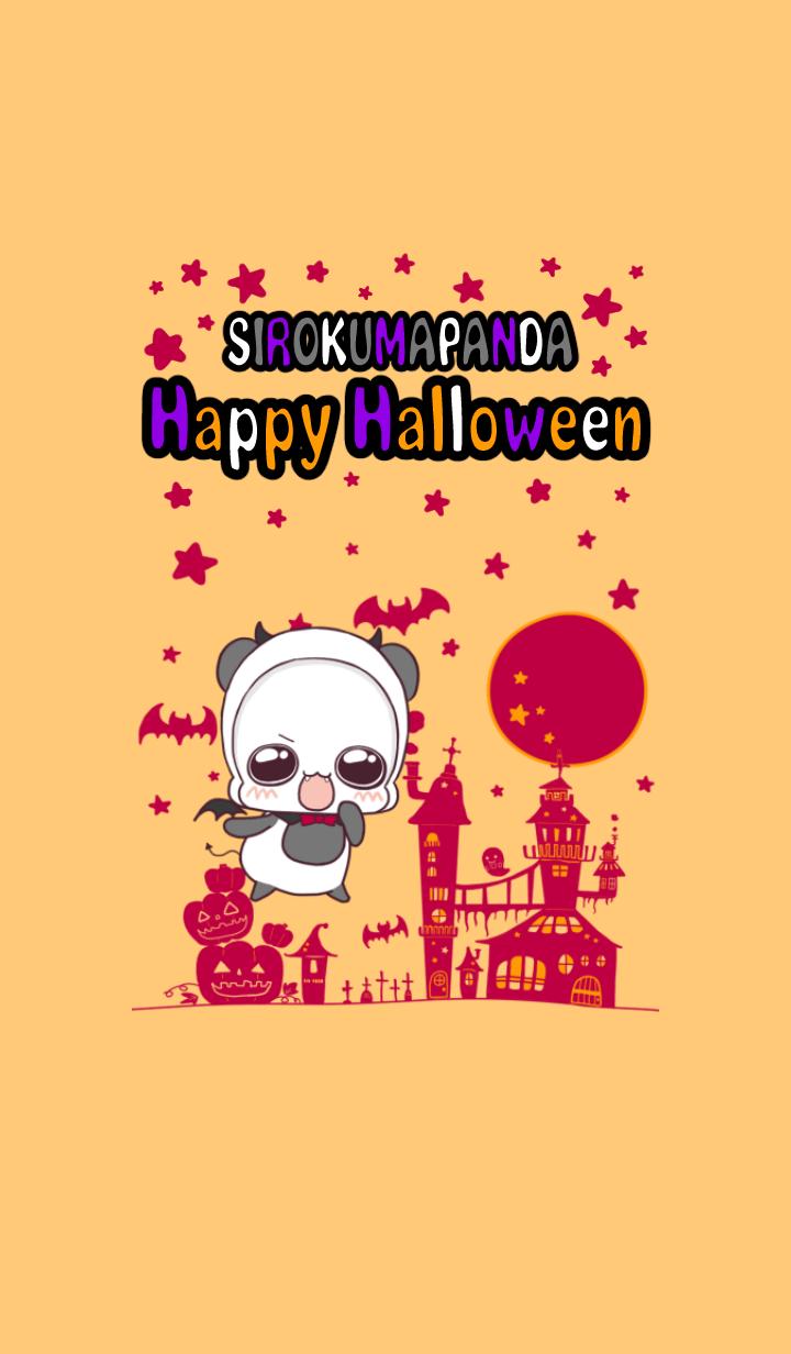 SIROKUMAPANDA happy halloween2019