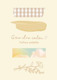 emo iro color _yellow palette._