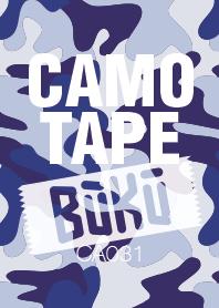 CAMOTAPE CA031