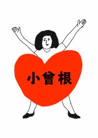 TODOKE k.o KOSONE DAYO no.11001