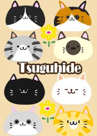 Tsuguhide Scandinavian cute cat2
