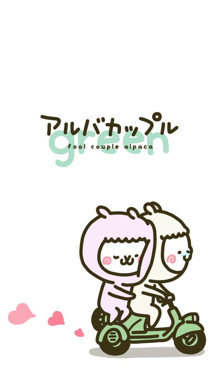 fool couple alpaca [Green]