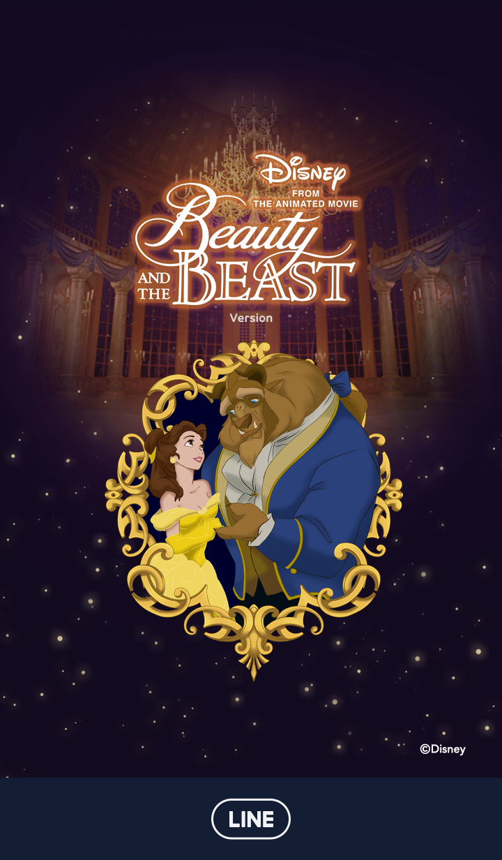 Beauty and the Beast (Dance Party)