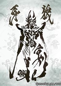 GARO Theme Savior In The Dark ver