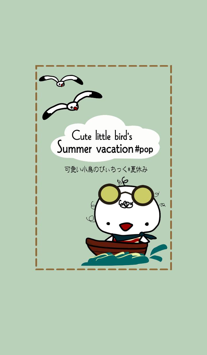Cute little bird's Summer vacation #pop