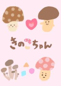 It's mushroom