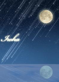 Iroha Moon & meteor shower