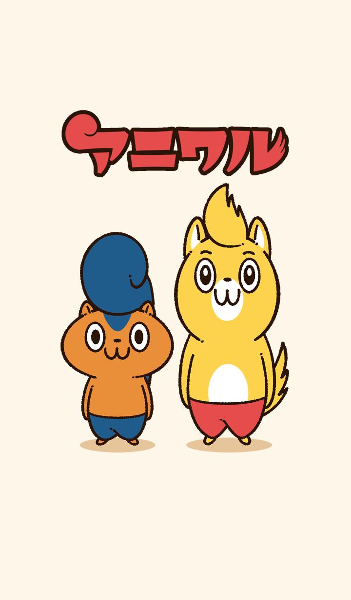 Tsupparisu & Shateinu