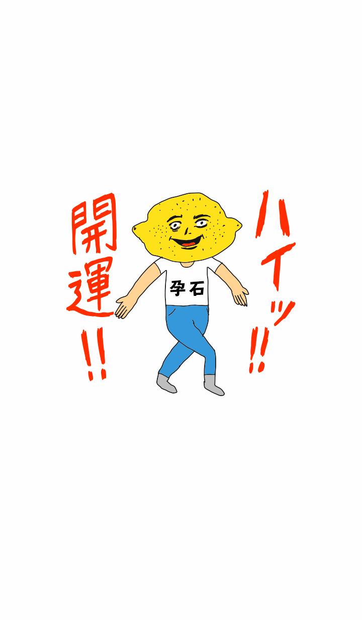 HeyKaiun HARAISHI no.11752