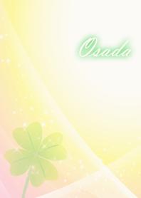 No.209 Osada Lucky Clover Beautiful