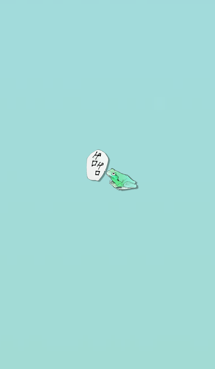 Cool cartoon frog 3