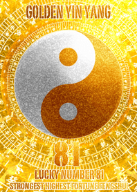 Golden Yin Yang Lucky number 81