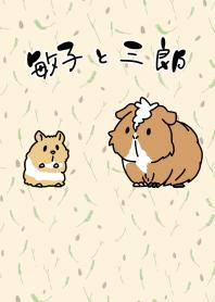 Toshiko and Saburo