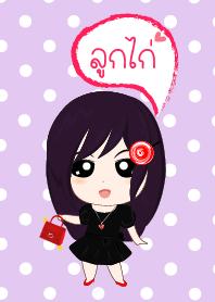 Lookkai - Red Dark Celebrity Girl Theme