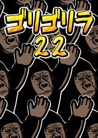 Gorigorira22!