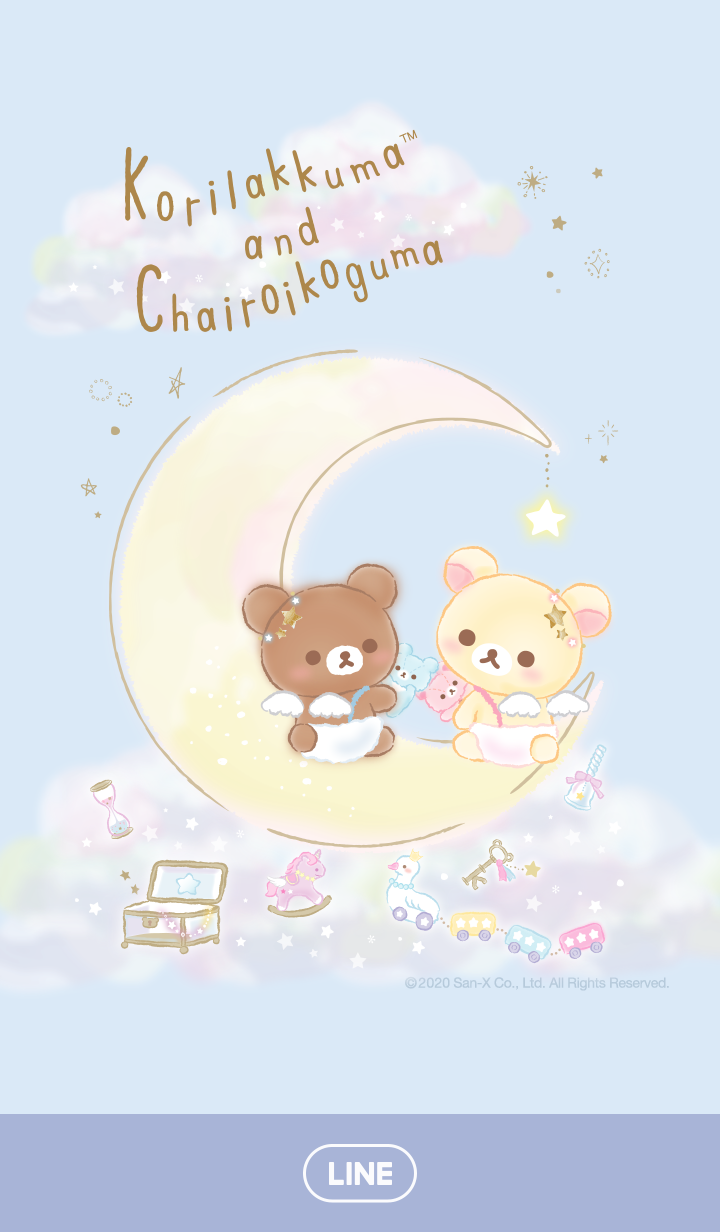 Kori・Kogu Gentle Angels