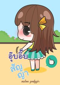 UBUIB melon goofy girl_V05