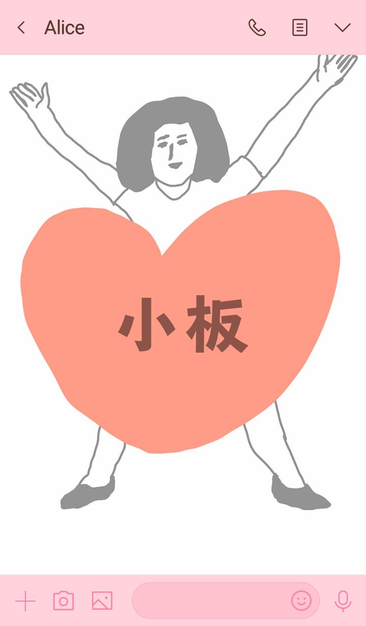 TODOKE k.o KOITA DAYO no.9504