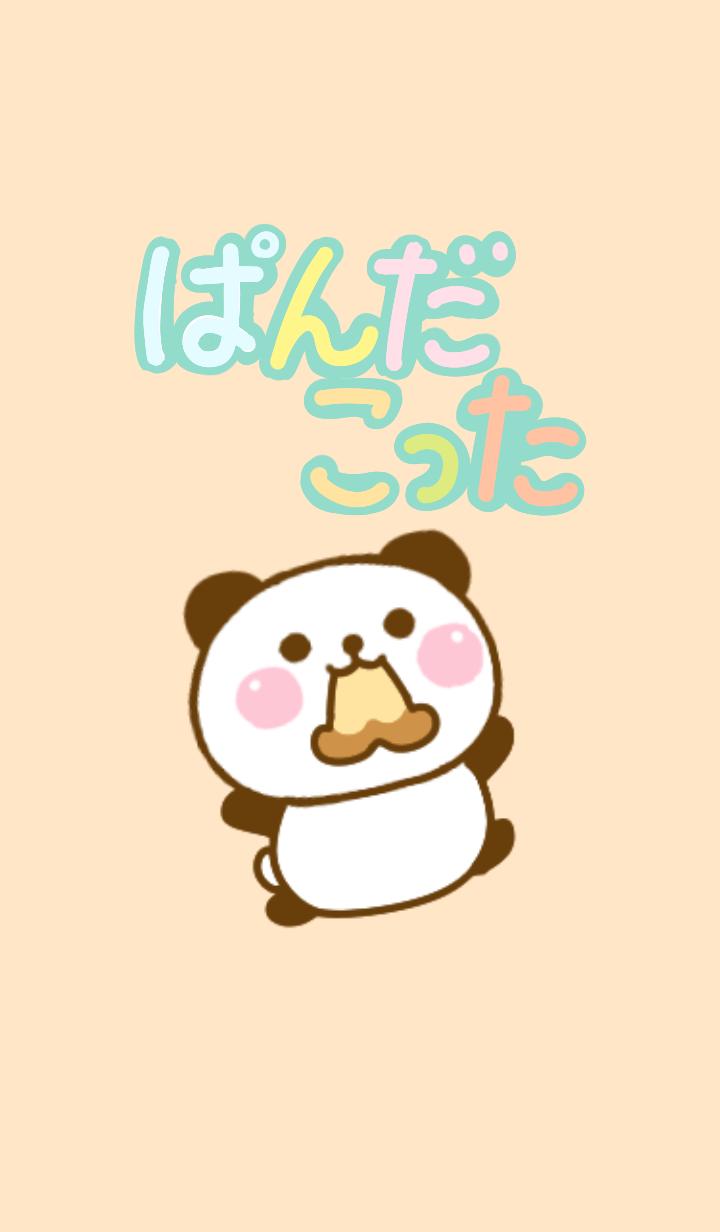 PandaKota