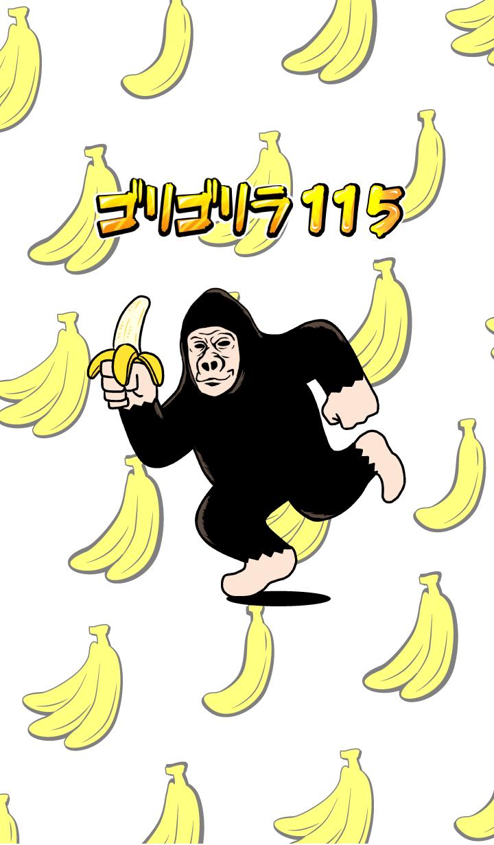 Gorillola 115
