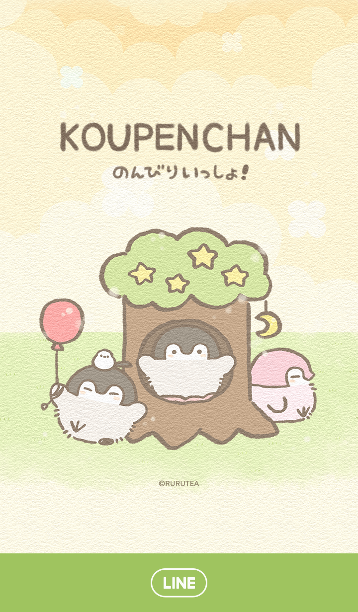 koupenchan Hanging Out