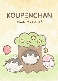 Koupen chan~一起悠閒一下~