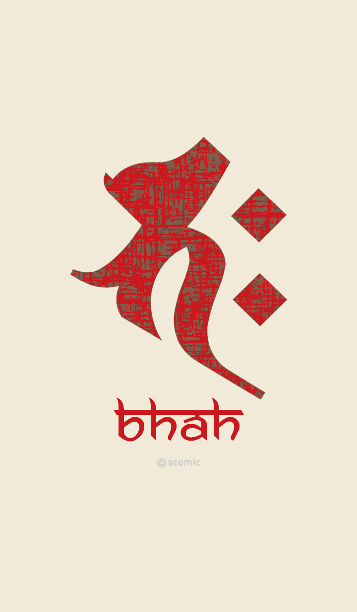 BONJI [bhah] Red Beige No.77
