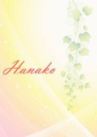No.500 Hanako Lucky Beautiful Theme