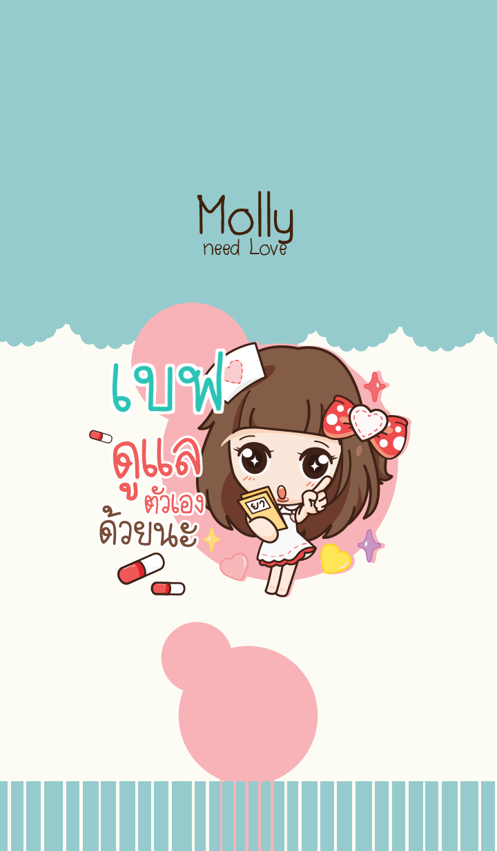 BEF molly need love V04