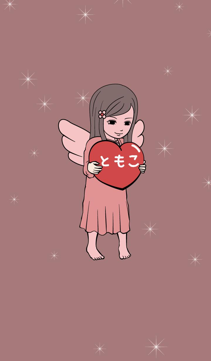 Angel Name Therme [Tomoko]