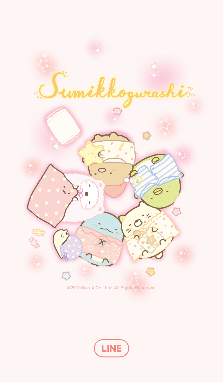 Sumikkogurashi: Pajama Party