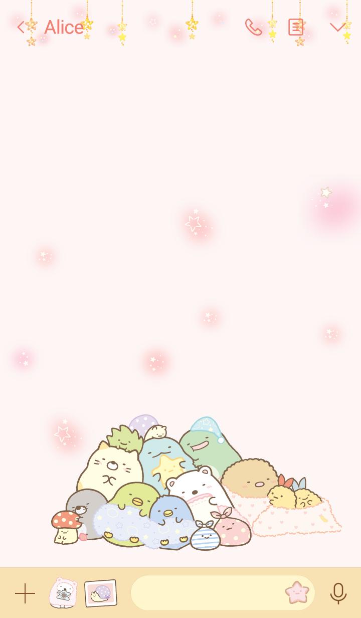Sumikkogurashi: Pajama Party