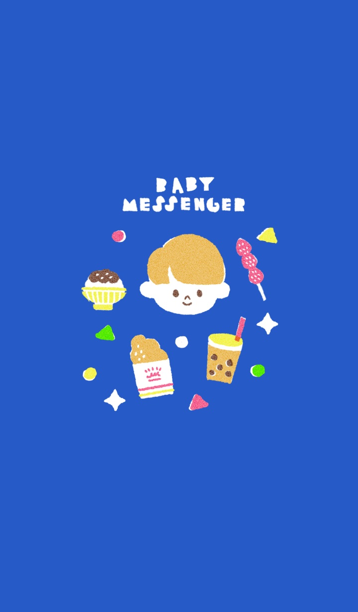 Baby Messenger:eat