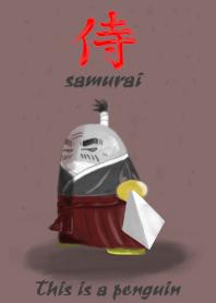 This is a PENGUIN samurai