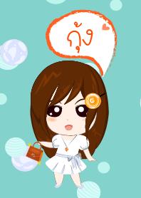I'm Kung (Elegant girl in white dress)
