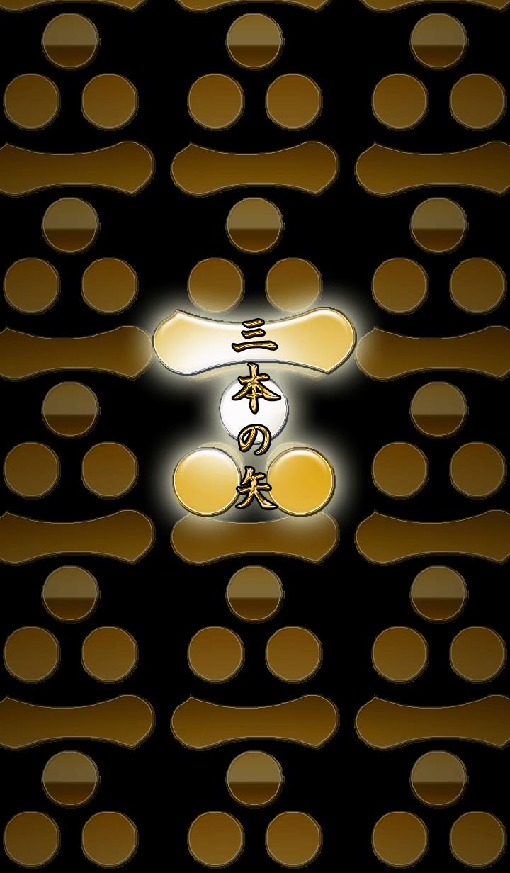 Sengoku Warlord Crest (MW)