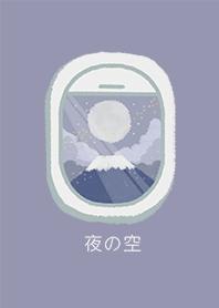 Sky-夜空