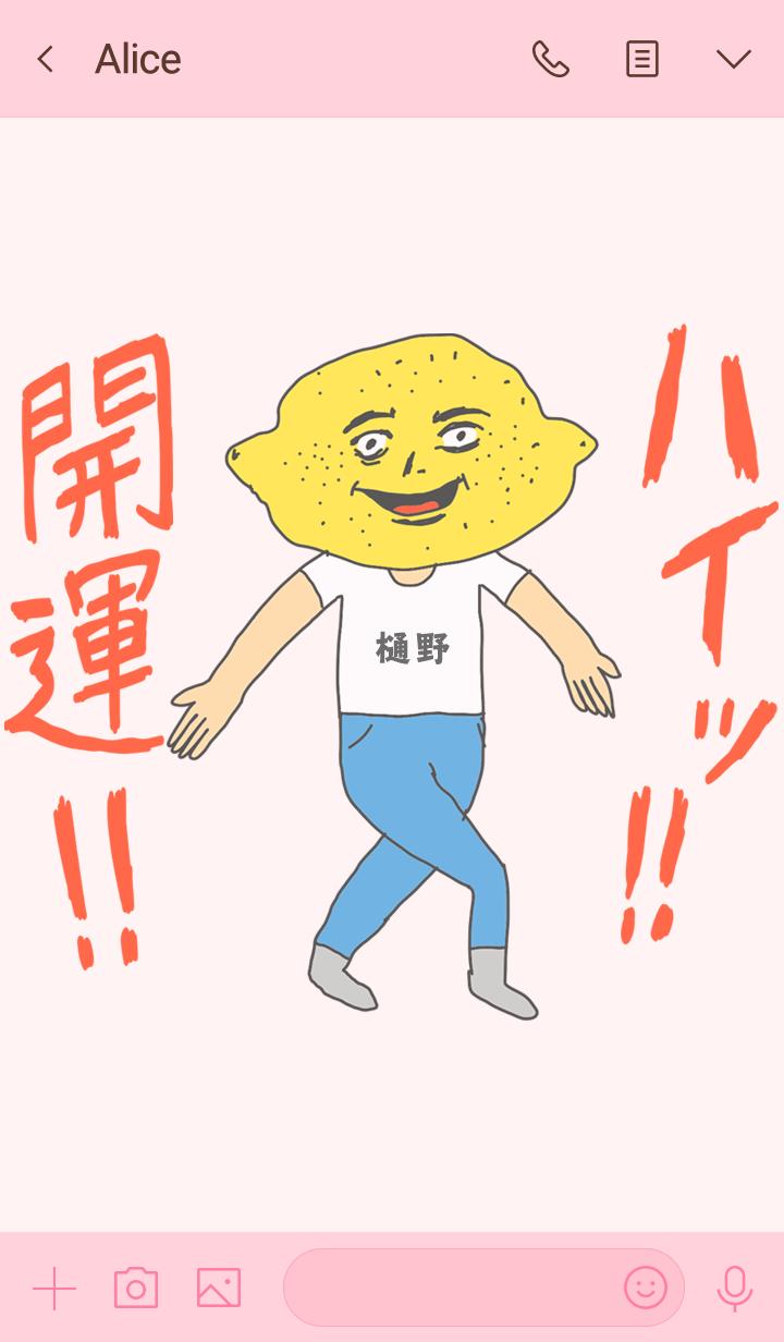 HeyKaiun HINO no.6668