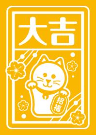 Fortune CAT / Yellow