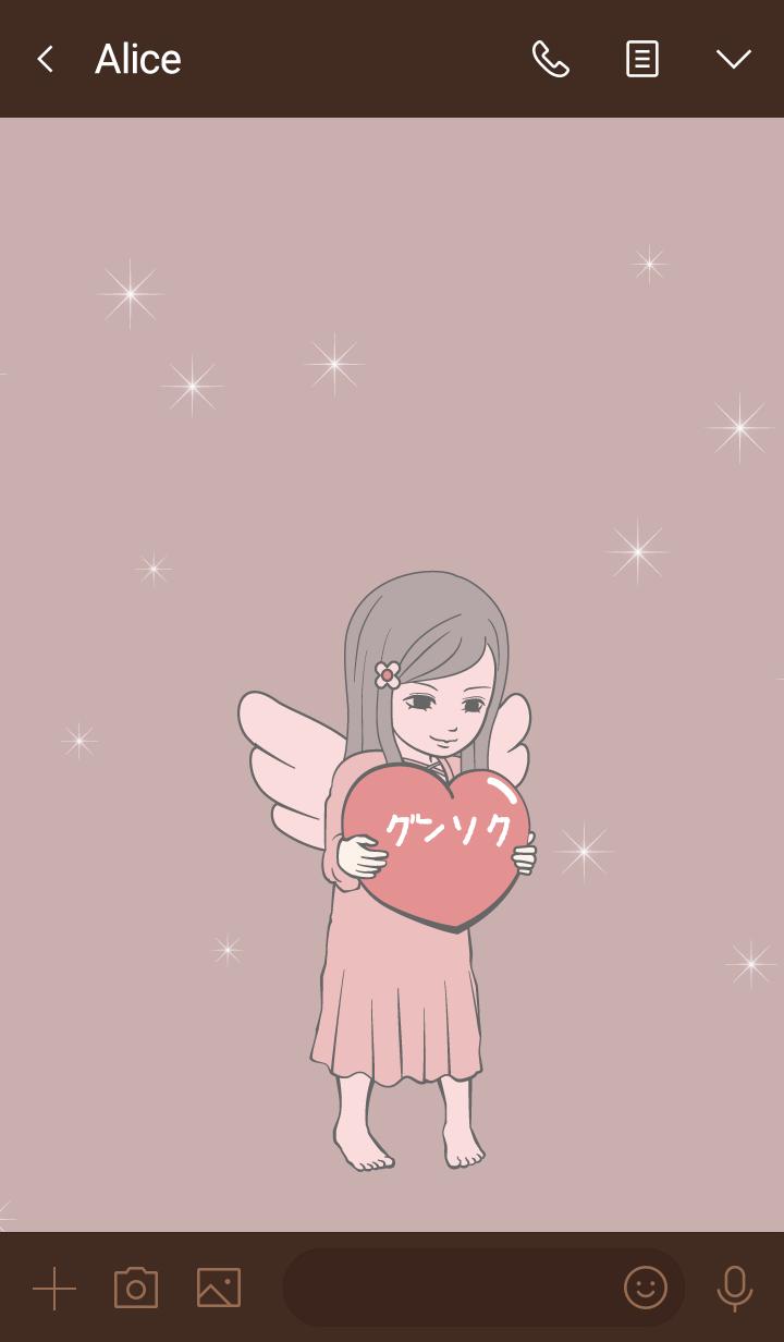Angel Name Therme [gunnsoku]